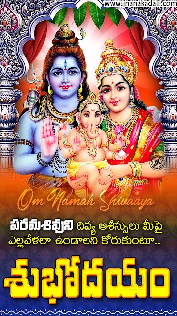 lord hanuman images, goddess lakshmi wallpapers, lord hanuman images, lord siva parvathi images with good morning bhakti quotes
