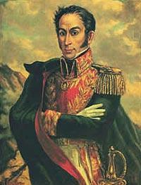 Las rutas del libertador sim n bol var en el per for Conservatorio simon bolivar blog