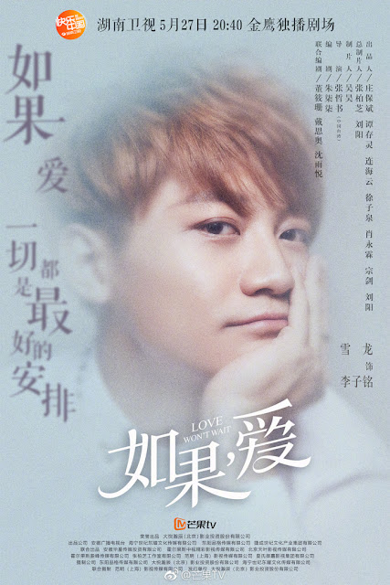 Love Won't Wait Character Poster