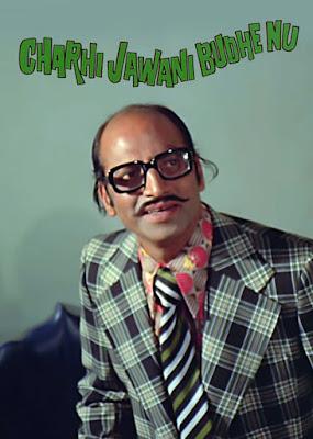 Chadi Jawani Budhe Nu 1976 Punjabi 720p WEB-DL 1GB ESub