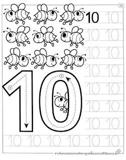 Buku Pelajaran Anak Tk Ebook