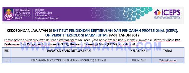 Jawatan Kosong Universiti Teknologi MARA (UiTM) Institut Pendidikan Neo (iNED)