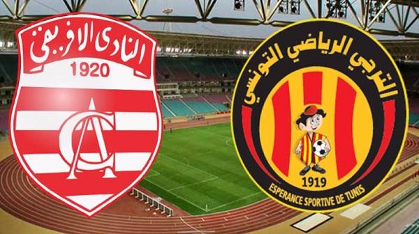 مشاهدة مباراة الترجي والإفريقي بث مباشر اليوم 26-8-2020