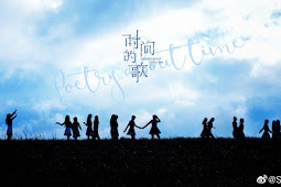 """New SNH48 single is """"Poetry About Time"""" (6th General Election)"""