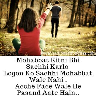 touching sad quotes in hindi