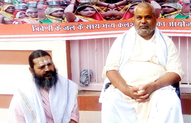 Mahamandaleshwar calls on Kamta Das Maharaj, Samras Ganga program organized in society