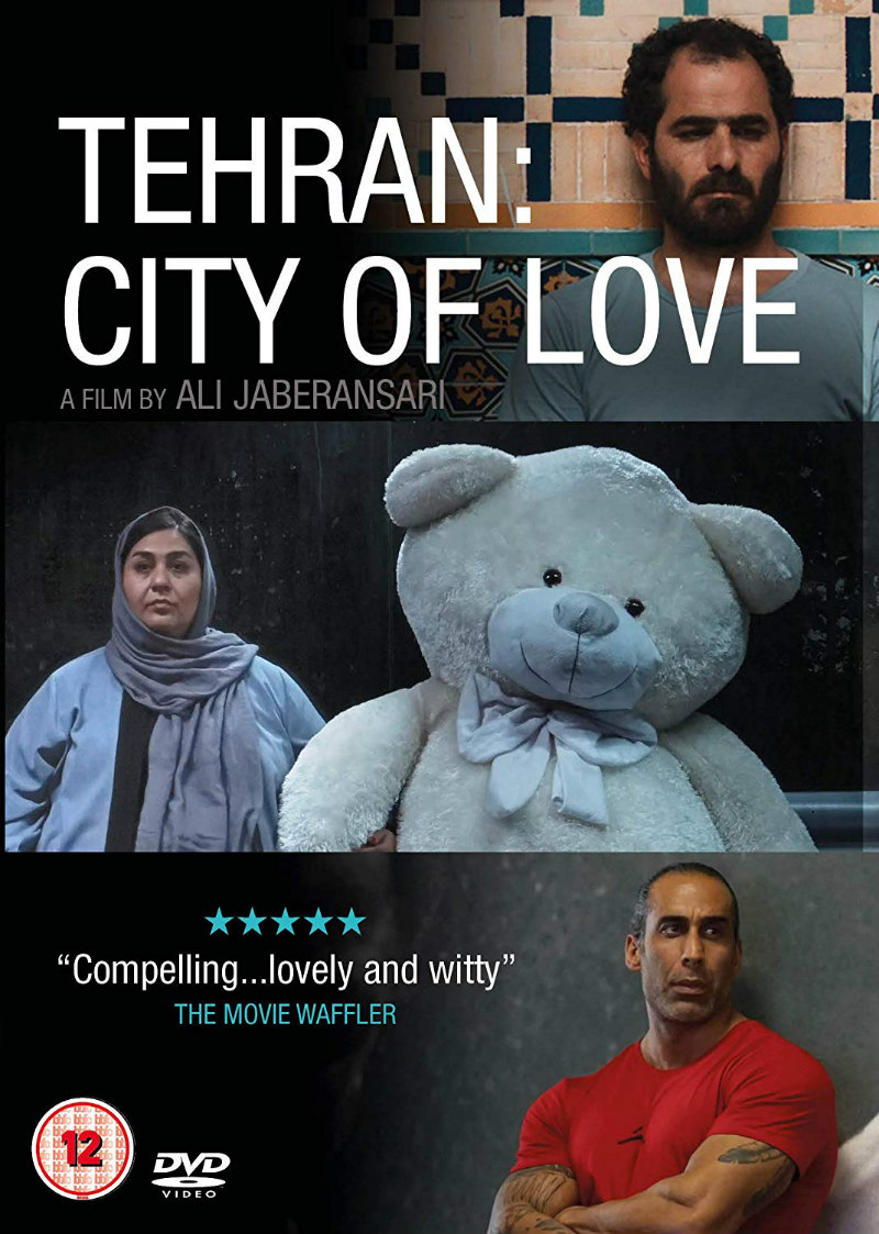 tehran city of love dvd