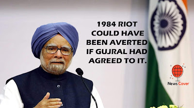 sikh riot, 1984 riot, former pm manmohan singh, India, indian news