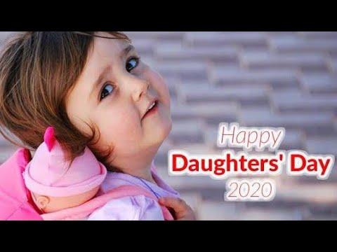 Happy Daughters' Day 2020 : कुछ खास wishes बेटियों के लिए