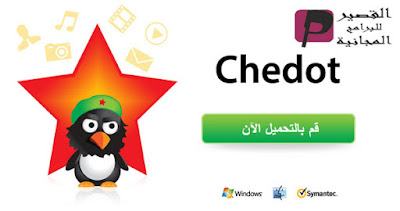 Chedot Browser