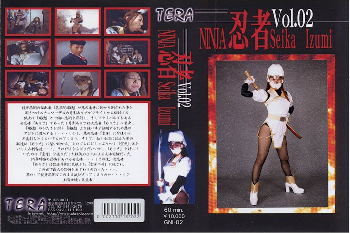 TNI-02 Ninja 02