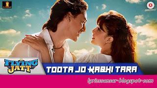 Toota Jo Kabhi Tara_1
