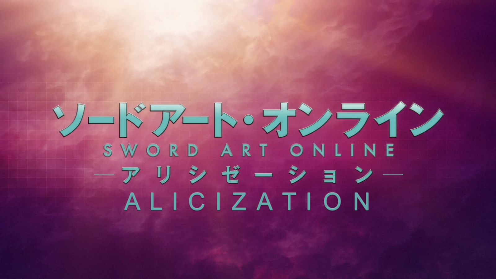 Sword Art Online: Alicization - Episode 01-12 (BD/Bluray)
