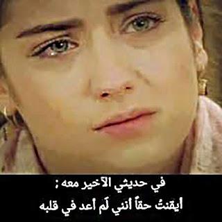 صور بنات حزينة جداً
