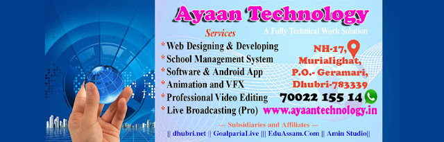 www.ayaantechnology.in