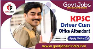 Kerala Govt Job Driver Cum Office Attendant