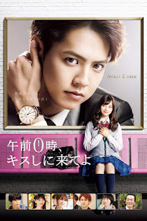 Movie: Kiss Me at the Stroke of Midnight (2019) [Japanese]