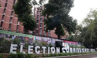 ec-guidelines-for-bihar-election