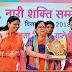 वसुंधरा के रण में 'भाजपा फिर से' के नारे के साथ लड़ेगी पार्टी: जावड़ेकर   Javdekar will fight with slogan of 'BJP again' in Vasundhara Ran?