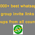 2000+ best whatsapp group invite links | Groups from all countries
