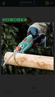 275 слов ножовкой отрезают кусок дерева 5 уровень