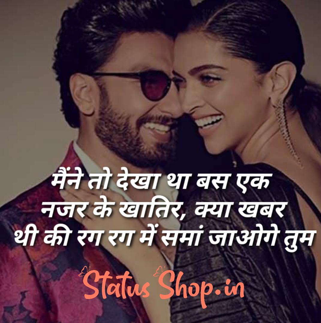 Romantic-status-for-lover