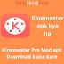 KineMaster Pro Mod apk download kaise kare [ 2021 ]  Kinemaster latest version for mod apk?