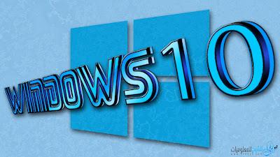 قم بتعديل الخصوصية لويندوز 10 لمنع التجسس عليك عبر هذا البرنامج