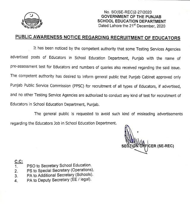 PUBLIC AWARENESS NOTICE REGARDING RECRUITMENT OF EDUCATORS IN PUNJAB