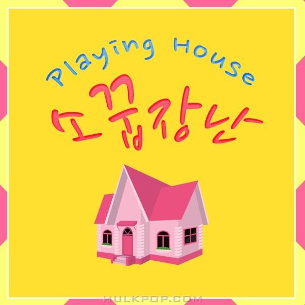 Pink Fantasy – Playing House – Single