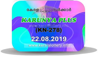 """KeralaLottery.info, """"kerala lottery result 22 08 2019 karunya plus kn 278"""", karunya plus today result : 22-08-2019 karunya plus lottery kn-278, kerala lottery result 22-08-2019, karunya plus lottery results, kerala lottery result today karunya plus, karunya plus lottery result, kerala lottery result karunya plus today, kerala lottery karunya plus today result, karunya plus kerala lottery result, karunya plus lottery kn.278 results 22-08-2019, karunya plus lottery kn 278, live karunya plus lottery kn-278, karunya plus lottery, kerala lottery today result karunya plus, karunya plus lottery (kn-278) 22/08/2019, today karunya plus lottery result, karunya plus lottery today result, karunya plus lottery results today, today kerala lottery result karunya plus, kerala lottery results today karunya plus 22 08 229, karunya plus lottery today, today lottery result karunya plus 22-08-229, karunya plus lottery result today 22.08.2019, kerala lottery result live, kerala lottery bumper result, kerala lottery result yesterday, kerala lottery result today, kerala online lottery results, kerala lottery draw, kerala lottery results, kerala state lottery today, kerala lottare, kerala lottery result, lottery today, kerala lottery today draw result, kerala lottery online purchase, kerala lottery, kl result,  yesterday lottery results, lotteries results, keralalotteries, kerala lottery, keralalotteryresult, kerala lottery result, kerala lottery result live, kerala lottery today, kerala lottery result today, kerala lottery results today, today kerala lottery result, kerala lottery ticket pictures, kerala samsthana bhagyakuri"""
