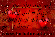 Love Status In Hindi, For Whatsapp Faceblook and Instagram 2020