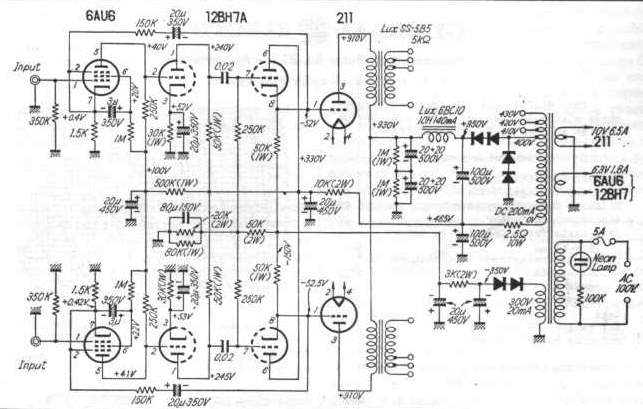 doityourselfaudio: Uesugi SE 211 Tube Amplifier