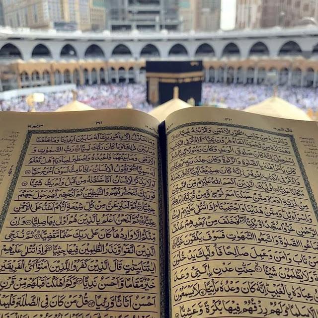 Quran Pak Pics Download