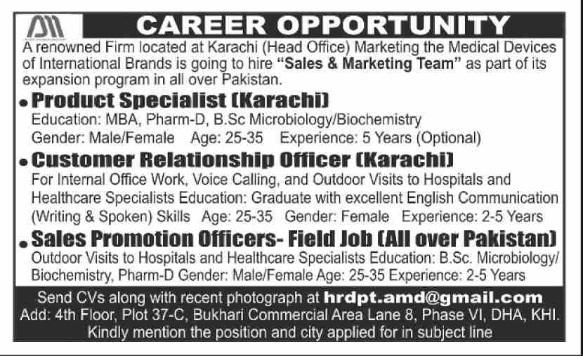 A Renowned Karachi based Firm Latest Jobs in Pakistan - Online Apply - hrdpt.amd@gmail.com