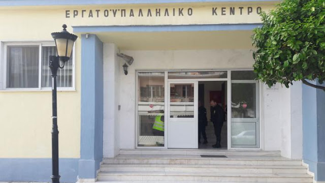 Το Εργατικό Κέντρο Ναυπλίου - Ερμιονίδας για τον θάνατο υπαλλήλου security και στον ξυλοδαρμό ταχυμεταφορέα