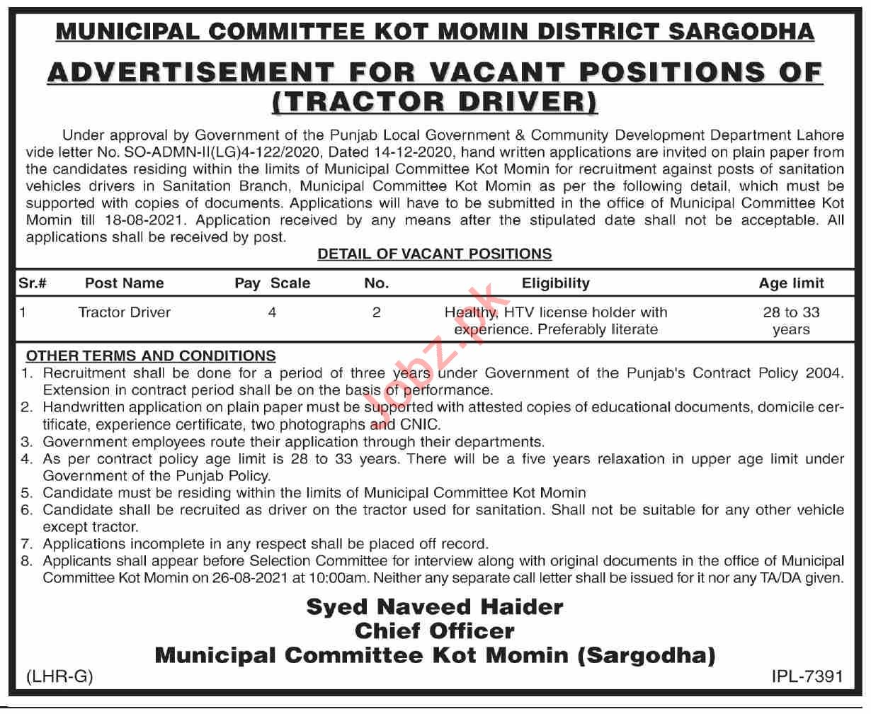Municipal Committee  Jobs 2021 For Drivers