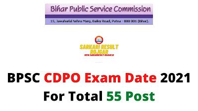 BPSC CDPO Exam Date 2021 For Total 55 Post