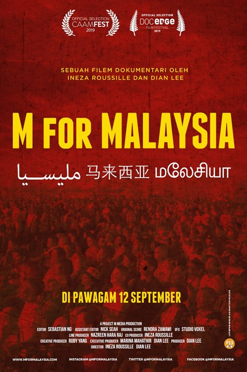Review Filem M For Malaysia