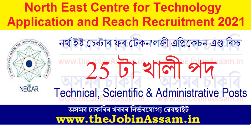 NECTAR Recruitment 2021: Apply for 25 Technical, Scientific & Administrative Posts