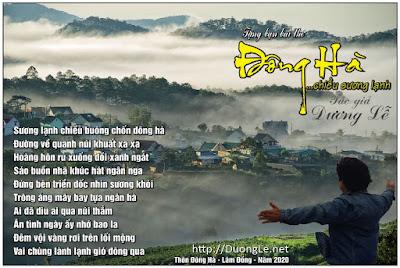 Bài thơ về thôn Đông hà thuộc xã Đông thanh của huyện lâm hà tỉnh lâm đồng của tác giả dương lễ. Bài thơ mô tả cảnh sương mù huyền ảo xinh đẹp trong buổi chiều tà hoàng hôn.