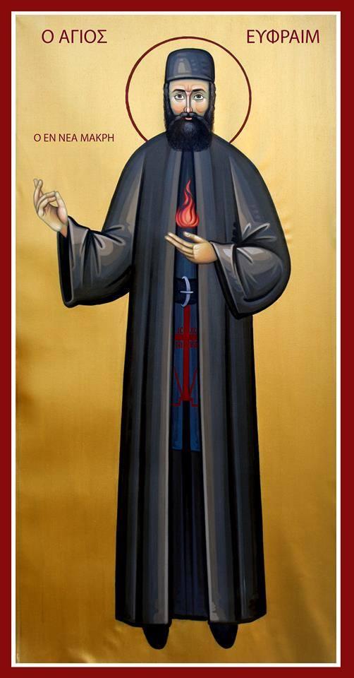 Αποτέλεσμα εικόνας για Εικόνα Αγίου Εφραίμ