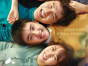 [K-Movie] Unforgettable