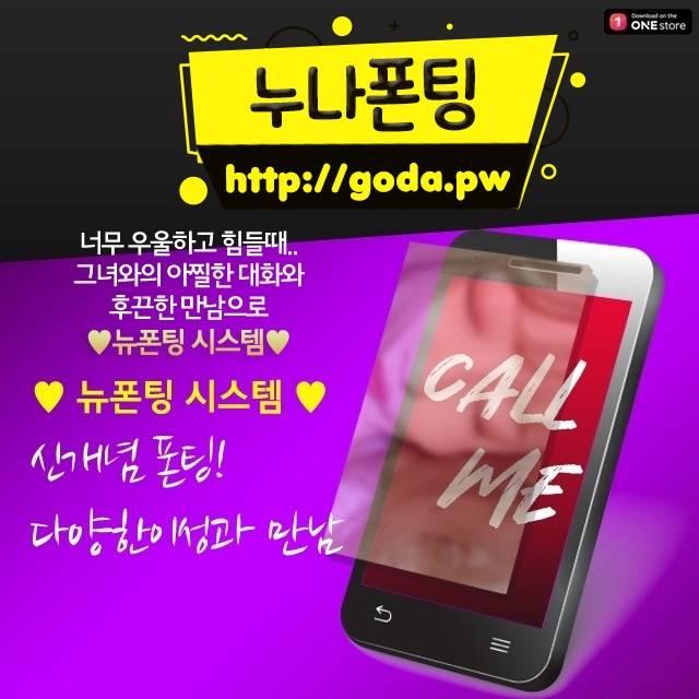 울산북구웹디자인학원