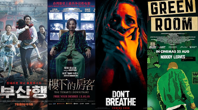 train to busan tenants downstairs don't breathe green room malaysia posters