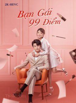 Bạn Gái 99 Điểm - My Girl (2020)