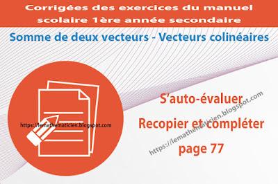 S'auto-évaluer Recopier et compléter page 77 - Somme de deux vecteurs - Vecteurs colinéaires