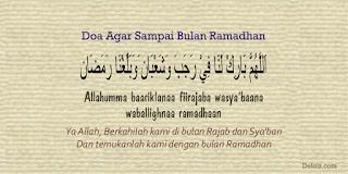 Doa Agar Sampai Bulan Ramadhan