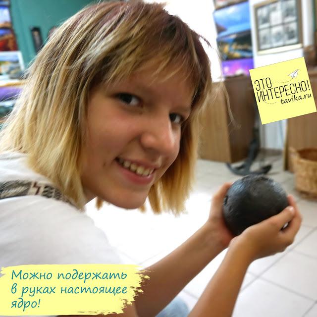 Экспонат Музея истории Балаклавы