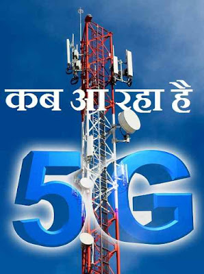G-technology-bharat-me-kab-launch-hoga